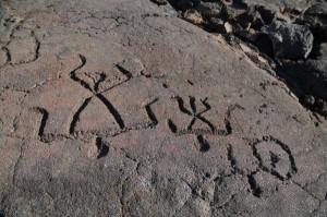 King's Trail Petroglyphs near Kona and the Waikoloa Beach Resort on the Big Island of Hawaii